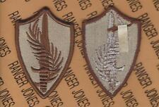 U.S. Army Central Command CENTCOM Desert DCU uniform patch m/e Type D