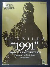 GODZILLA VS GHIDORAH 1991 Vinyl Model Kit KAIYODO Yuuji Sakai MINT IN BOX Rare!