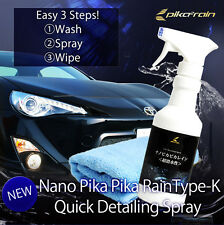 NEW NANO Pika Pika Rain Type-K, Quick Coating Spray for Car Big Bottle!!!