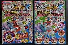 JAPAN Pokemon Battrio Super Official Perfect Book (Book Only)