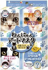 NEW Pure Smile Art mask cat ver.4 pieces BOX (all four types each 1 sheets) F/S