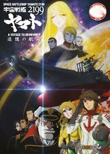 Anime DVD: Space Battleship Yamato 2199: A Voyage To Remember_FREE SHIPPING