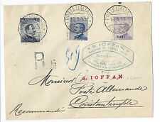 1913 Italy / Aegean Islands / Rhodes Registered Cover to Turkey, SC 7, 9, 12*