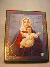 """IVM 09 Orthodox Icon of St Virgin Mary Mother of God 4""""x5"""" БМ Аз есмъ с вами"""