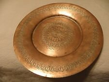 Vintage thick copper middle eastern plate
