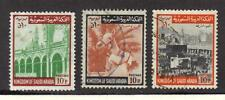 SAUDI ARABIA 1968 3 AIN ERRORS WHICH OCCUR ONLY IN THE 10p FRAMES OF THE 1968-72
