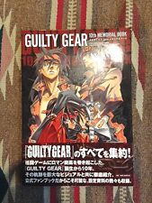 Guilty Gear 10th Memorial Book Softcover *JAPANESE LANGUAGE* (USED)