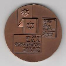 ISRAEL 1963 Z.O.A. 66th CONVENTION AWARD MEDAL 59mm 107gr BRONZE #2