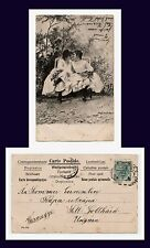 "RISQUE GAY LESBIAN ""THE LOVE THAT DARE NOT SPEAK ITS NAME"" GRAZ AUSTRIA, 1902"