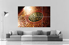Islam Coran Texte Muslim Religion  Wall Art Poster Grand format A0