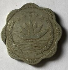 Old Aluminium   coin  very nice!