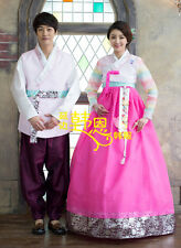 Korean traditional hanbok dress women men hanbok bride groom Wedding party