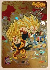 Dragon Ball Heroes JM HJ7-CP4