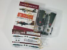 F-Toys ATTACK BOMBER, Vol.25 1/144 G3M Type 96 Land-Based Attack Aircraft ,2C