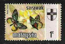 MALAYSIA - SARAWAK POSTAL ISSUE - BUTTERFLY MINT STAMP - 1977
