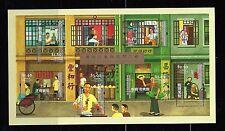 China HONG KONG 2003 TRADITIONAL TRADE stamps S/S