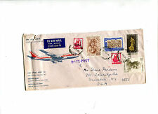 Vintage Envelope FIRST FLIGHT AIR INDIA BOEING 747 1971 Bombay London NY