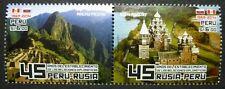 Peru 2013 Russland Machu Picchu Kirche Russia Church Dipl. Beziehungen ** MNH