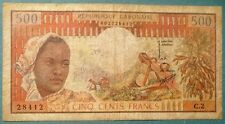 GABON 500 FRANCS NOTE FROM 1974, P 2 a, SIGNATURE 6