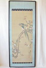 """Antique ? Signed Chinese Painting of Birds on Flowering Branch  (Art 30"""" x 12"""")"""