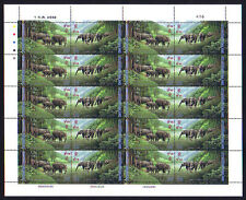 1995 Thailand joint Issue China Elephant Stamps Sheetlet / Full Pane Mint NH