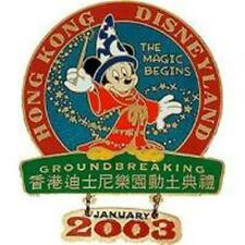 FANTASIA SORCERER MICKEY 2003 HONG Kong GROUNDBREAKING WDI LE DISNEY PIN 20792