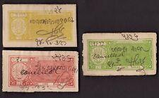 3 MANGROL (INDIAN STATE) Stamps