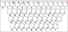 Sticker autocollant clavier rouge lettre hébreu israël ordinateur portable macbo...