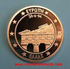 1994   25 ECU - GRECIA  - PARTHENON  - SILVER -  EUROPA - PROOF