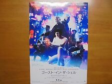 Ghost in the Shell MOVIE FLYER mini poster chirashi ver.2 Japan 29-3-1