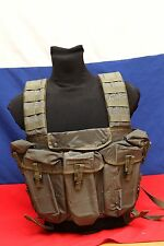 Russian army spetsnaz SPOSN SSO Lazutchik scout chest rig vest