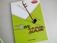 CHINESE MUSIC INSTRUMENT ERHU 2 STRING VIOLIN 108 MUSIC SHEET SONG BOOK A3
