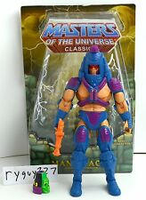 MOTUC, Man-E-Faces, figure, Masters of the Universe Classics, complete, He-Man