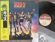 KISS Destroyer JAPAN LP 22S-4 Polystar 1980 reissue #4 w/YELLOW OBI+INSERT FreeS