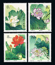 China 1980 T54 Lotus flower full set of 4 stamps MNH Scott # 1613-17