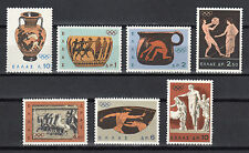 GREECE 1964 TOKYO OLYMPIC GAMES MNH