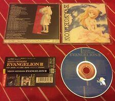 Neon Genesis Evangelion Volume 3 Soundtrack CD Japan with Obi Strip