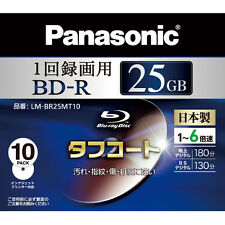 New! 10 Panasonic BD-R 25GB 6X Speed Inkjet Printable Blu ray Disc Made in Japan