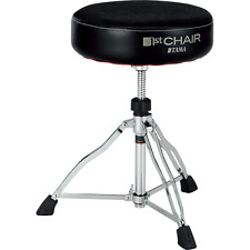 Tama 1st Chair Round Rider Drum Throne With Cloth top seat