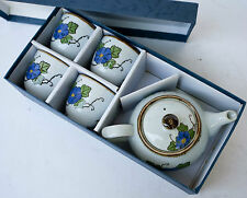 5 PIECE Tea Set: 4 Cups & 1 Pot w/ Lid . Arita-Yaki Table Ware's Collection. NIB