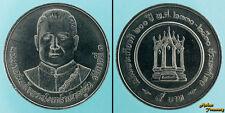 1987 THAILAND 5 BAHT Y#184 KING RAMA III 200 YEAR COMMEMORATIVE UNC NICKEL COIN