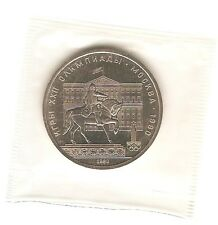 1980 USSR RUSSIA Coin 1 ROUBLE -  DOLGORUKIY MONUMENT - MINT SEALED - PROOF LIKE