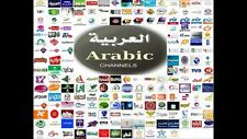 2016 Arabic IPTV Box  MBC bein sport up to 700 chanels 1080p HD TV WiFi Internet