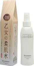 Natural Hot Spring Water Moisturizing Spray 150ml Skin Care Chinoshio from JAPAN