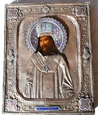 "ANTIQUE 19C. RUSSIAN VERY RARE  ""Sant Theodosius Uglich""  SILVER ENAMELED ICON!"