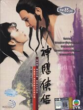 CHINESE DRAMA DVD The Return Of The Condor Heroes 神雕侠侣 1983 Asia Region Eng Sub