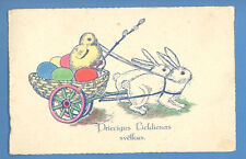 *LATVIA LETTLAND TWO RABBITS AND EGGS VINTAGE POSTCARD  B 1556