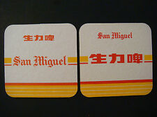 Chinese? Korean Beer Coaster ~*~ San Miguel Brewery ~ Metro Manila, Philippines