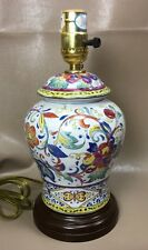 Pretty vintage Asian Chinese Ginger Jar Table Lamp Flowers & Butterflies
