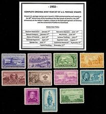 1950 COMPLETE YEAR SET OF VINTAGE MINT, NEVER HINGED, U.S. POSTAGE STAMPS